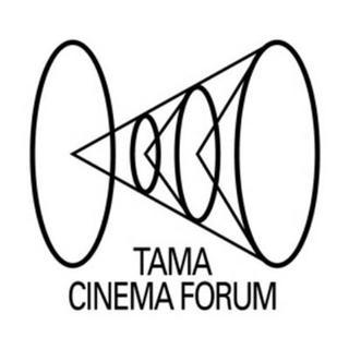 TAMA映画賞 授賞式(その他)