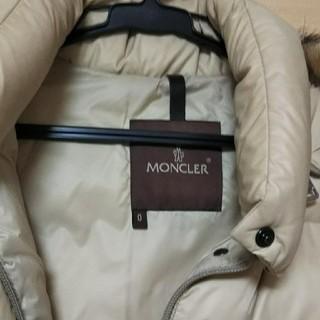 モンクレール(MONCLER)の MONCLER モンクレールレディースダウン値下げ(ダウンジャケット)
