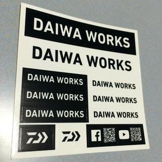 ダイワ(DAIWA)のDAIWA WORKS ステッカー(その他)