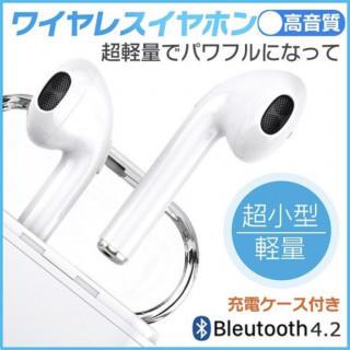 白♤クリアケース ワイヤレスイヤホン Bluetooth 両耳