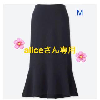 ユニクロ(UNIQLO)のユニクロ ミラノリブスカート ネイビー (ひざ丈スカート)