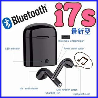 Bluetooth ワイヤレスイヤホン i7s  【黒】両耳用