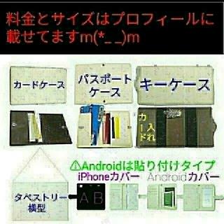 剛様 iPhone7