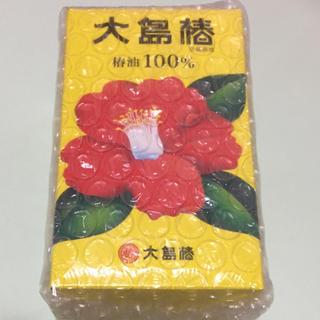 オオシマツバキ(大島椿)の大島椿 椿油100%(オイル/美容液)