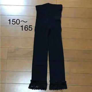 シマムラ(しまむら)の新品!スパッツ 150〜165(靴下/タイツ)