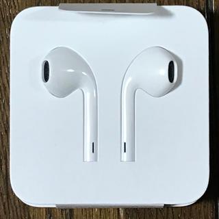 Apple - iPhone7 iPhone8 イヤホン 純正 新品 未使用品