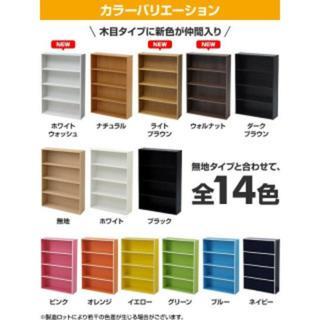 本棚 カラーボックス コミックラック 書棚 ブックシェルフ 収納ラック  ¥4,(本収納)