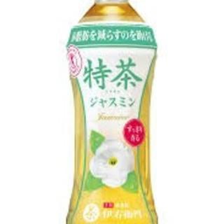 48本 送料無料 特茶 ジャスミン 24×2 ヘルシア黒烏龍茶特選茶より良(茶)