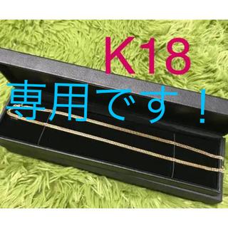 喜平ネックレス 6面 K18