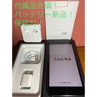 iPhone - 【バッテリー新品!】iPhone7 Plus, Jet Black, 128GB