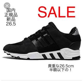 adidas - originals EQT SUPPORT RF Black BY9623