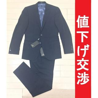 ザラ(ZARA)の 正規品]ZARA上位ブランド マッシモドゥッティ 2Bスーツ(セットアップ)