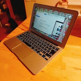 Apple - MacBook air 2013 11inch i5 4GB 128GB