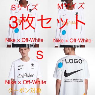 ナイキ(NIKE)のS】Nike × Off-White コラボ サッカー Tシャツ(Tシャツ/カットソー(半袖/袖なし))