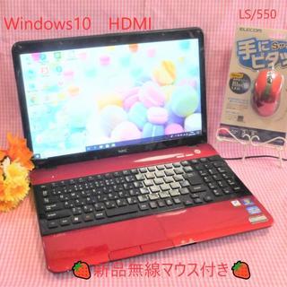 煌めくレッド!/750GB/4GB/HDMI/Blu-ray/10キー