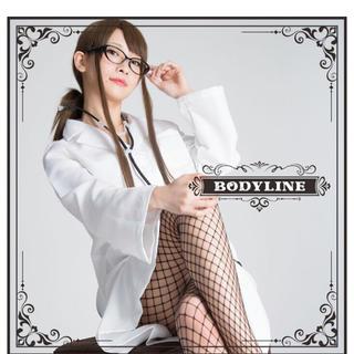 ボディライン(BODYLINE)のボディライン  白白衣(その他)
