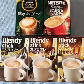 エイージーエフ(AGF)のコーヒー 5箱 甘さ控えめ 即日〜翌日発送(コーヒー)