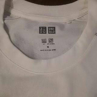 UNIQLO - ユニクロ ドライTシャツ