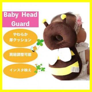 【先着2名様】赤ちゃん 転倒防止 厚クッション 安全ガード インスタ映え