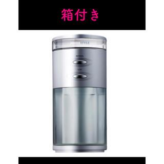 Brunopasso コーヒーグラインダー GA−1S(電動式コーヒーミル)