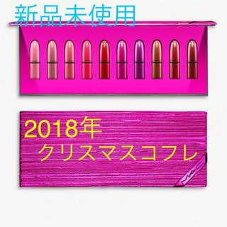 マック(MAC)のMAC♡クリスマスコフレ♡シャイニープリティシングス リップキット(コフレ/メイクアップセット)
