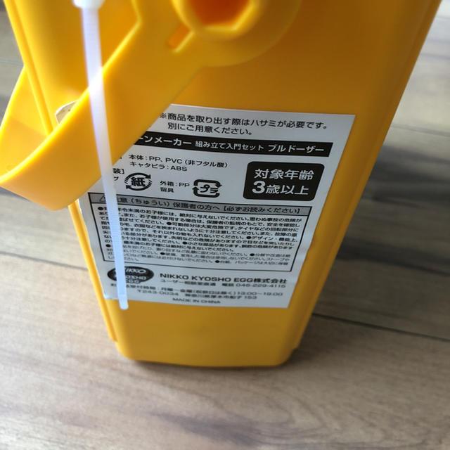 NIKKO(ニッコー)のべべまる様専用!CAT 組み立てブルドーザー キッズ/ベビー/マタニティのおもちゃ(知育玩具)の商品写真