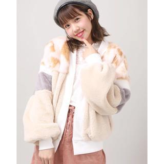 ウィゴー(WEGO)の半額 新品 ファーコート(毛皮/ファーコート)