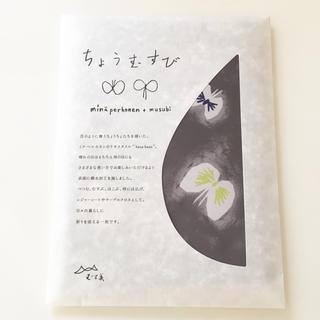ミナペルホネン(mina perhonen)のセール‼️ミナペルホネン 綿風呂敷  ☻ イデー マリメッコ クラスカ(生地/糸)