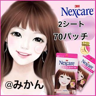 ニキビパッチ Nexcare ブリミッシュクリアカバー 70パッチ(パック / フェイスマスク)