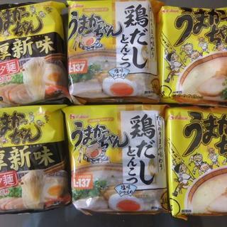 ハウスショクヒン(ハウス食品)の九州の味☆うまかっちゃん☆3種×各2袋(インスタント食品)