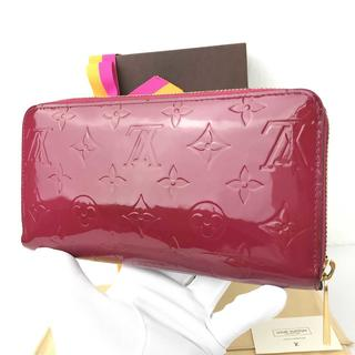 ルイヴィトン(LOUIS VUITTON)のルイヴィトン  ジッピーウォレット  赤紫  モノグラム  ヴェルニ  人気商品(財布)