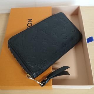 ルイヴィトン(LOUIS VUITTON)の美品 正規品ルイヴィトン モノグラム アンプラント スクレットロン 長財布(財布)