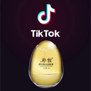 TikTokで超人気商品タンタンパック(パック / フェイスマスク)