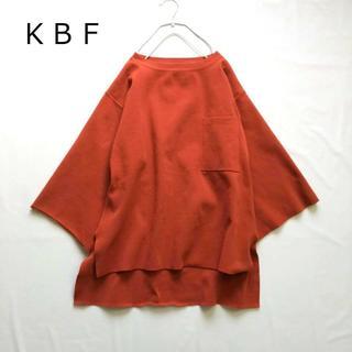 ケービーエフ(KBF)のKBF ケービーエフ★ワイドスリーブポケットニット オレンジ ワンサイズ(ニット/セーター)