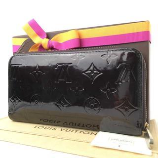 ルイヴィトン(LOUIS VUITTON)のルイヴィトン  ジッピーウォレット  黒紫  モノグラム  ヴェルニ  人気商品(財布)