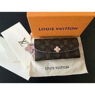 ルイヴィトン(LOUIS VUITTON)のLV 長財布(財布)