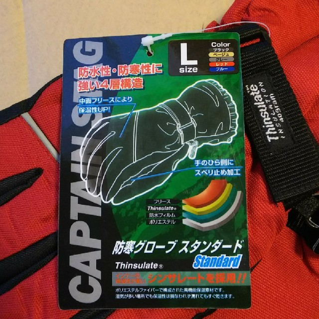 CAPTAIN STAG(キャプテンスタッグ)の新品■CAPTAIN STAG■防寒グローブ手袋サイズL【Mも有】スノボ バイク スポーツ/アウトドアのスノーボード(ウエア/装備)の商品写真
