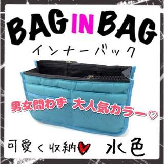 収納美人♪ 小物スッキリ♡ バックインバック インナーバック(その他)