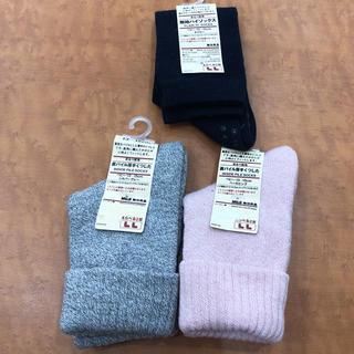 ムジルシリョウヒン(MUJI (無印良品))の無印良品 子供  ベビー 靴下 新品 13〜15cm(靴下/タイツ)