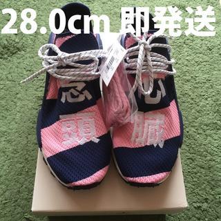 アディダス(adidas)の【28.0cm】 即発送 adidas BBC HU NMD(スニーカー)