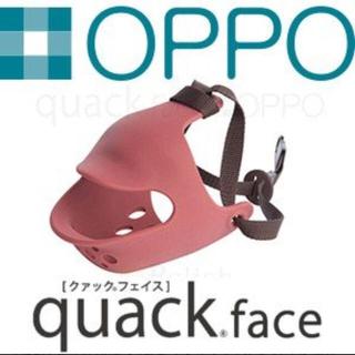 アイリスオーヤマ(アイリスオーヤマ)のOPPO オッポ quack face クァックフェイス レッド Mサイズ (犬)