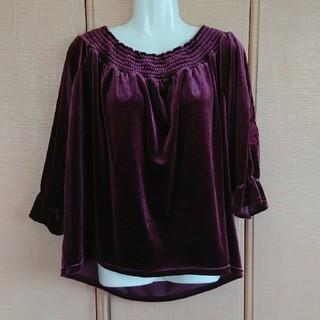 紫のベロアのカットソー(カットソー(長袖/七分))