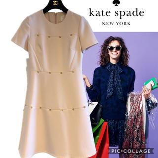 ケイトスペードニューヨーク(kate spade new york)のケイトスペードビジューエレガントワンピ♡(ひざ丈ワンピース)