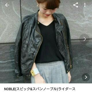 スピックアンドスパンノーブル(Spick and Span Noble)のSpick&Span Noble ソフトラムレザーライダース(ライダースジャケット)