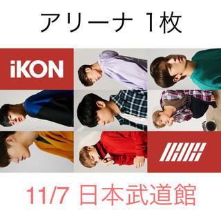 アイコン(iKON)のami様専用(その他)