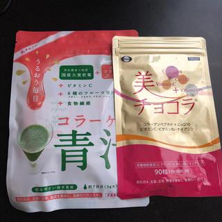 エーザイ(Eisai)のエーザイ☆美チョコラ 90粒 おまけ付き🎵(ビタミン)