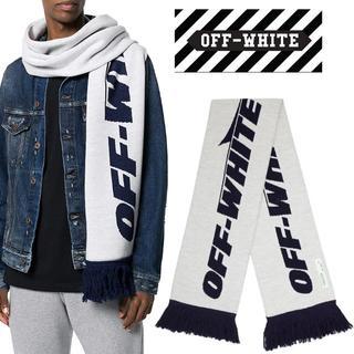 オフホワイト(OFF-WHITE)の2OFF-WHITE 18AW ホワイト マフラー (マフラー/ショール)