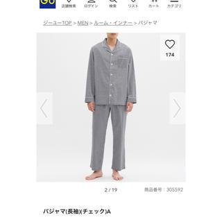 ジーユー(GU)のGU メンズパジャマ(その他)