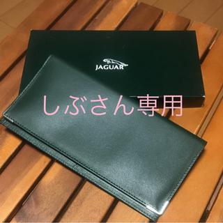 ジャガー(Jaguar)のジャガー カードケース(深緑色)(日用品/生活雑貨)