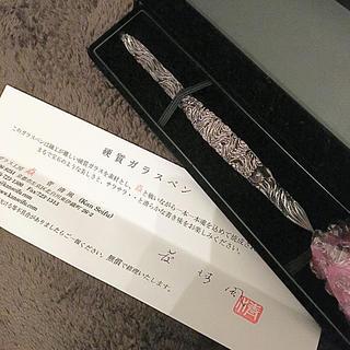 バカラ(Baccarat)の新品 硝子ペン 菅 清風 ガラス 高級 ベビーピンク インクセット(ガラス)